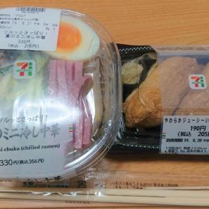 今日の昼食は・・・