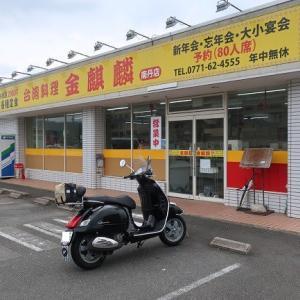 お昼はボリューム満点の台湾料理で