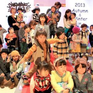 NESTファッションショー