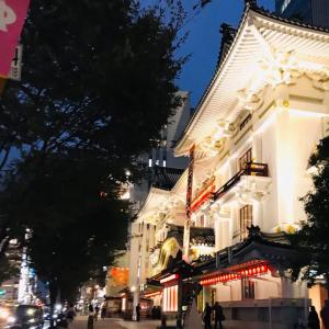 東京散歩 築地から銀座・有楽町・東京駅へ