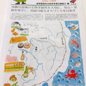 いラ研 ニュースレター最新号 完成。