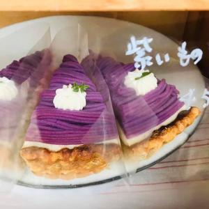 SS農園 今年収穫した「紫いも」モンブランタルトにして販売してくれました。