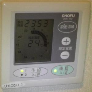 床暖房を使い始める