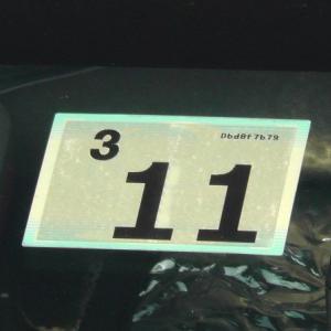 23年目の車検整備内容とその費用