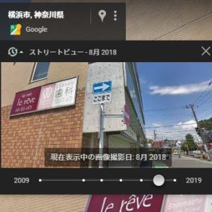 ストビューからわかる京浜急行本線神奈川新町第1踏切衝突事故の原因