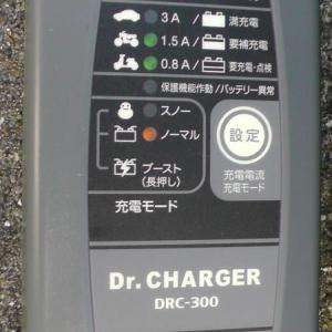 バッテリーが劣化してエンジンがかからない