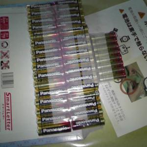 乾電池を買う