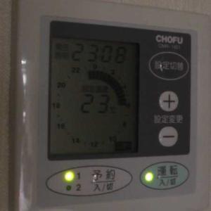 本格的に寒くなる前に床暖房を試運転