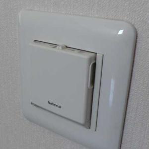 保安灯のバッテリーチェック