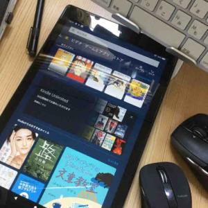 Surface keyboardを親戚に譲ったら、Kindleタブレットになって戻ってきた。