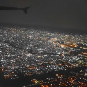 the Tokyo& Yokohama Night view☆彡