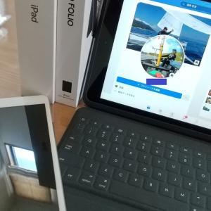 iPadとキーボードケース新調!コレはどうなんだ?