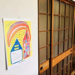 ポリーさんのカレンダーを今年もゲットした!可愛いってやっぱり正義♪