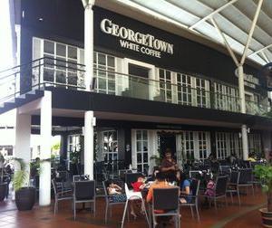 ジョージタウンホワイトコーヒーでお茶