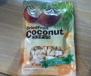 日本で買ったドライココナッツ