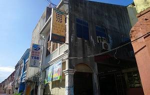 チントラ通りにある向陽経済飯