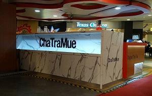 ペナン島で見かけたタイの有名ブランド、チャートラームー