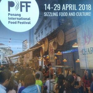バンコクの空港で見かけたペナン島のフードフェスティバルの広告