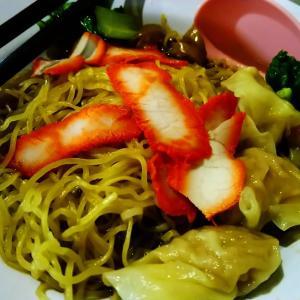 最終日前夜の夕食その1、雲吞麺(ワンタンメン)