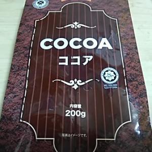 業務スーパーで売っていたマレーシア産、スーパーフードテクノロジー社のココア