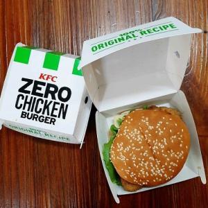 KFCのゼロチキンバーガー