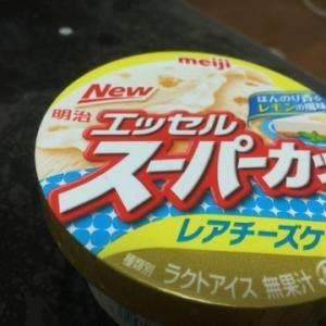 明治 エッセルスーパーカップ レアチーズケーキ