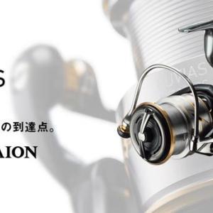 2020最新アジング・メバリングリール 20 LUVIASルビアス SLPW EX LTスプール 適用表