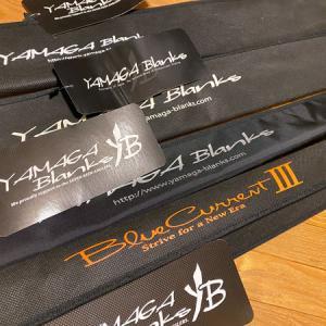 ヤマガブランクス 最新アジングロッド2020 ブルーカレントⅢをチョイス!