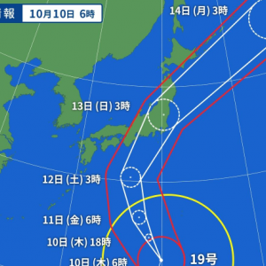 東京壊滅か、