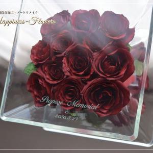 プロポーズの花束保存加工