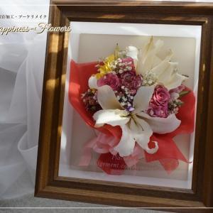 記念の花束を保存加工