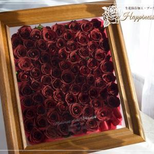 深紅バラを敷き詰めて。