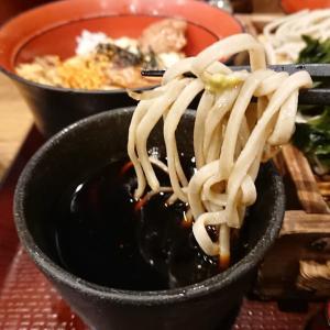 浜松町・嵯峨谷 で ミニ親子丼セット