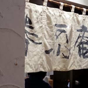 横浜駅西口・勝烈庵 で 勝烈定食+カキフライ