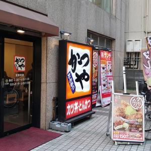 壁際の外食 (4)
