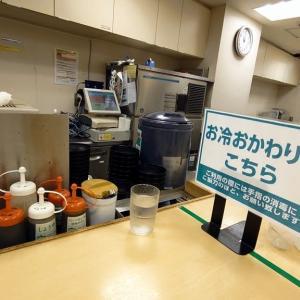 界隈・松屋 で 味噌漬けトンテキ丼