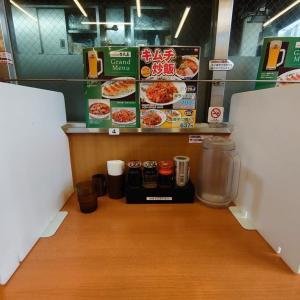 界隈・日高屋 で 天津飯 とかモロモロ