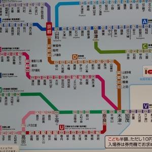 くるり-1:川﨑 ⇒ 京都