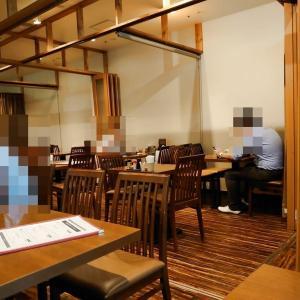 界隈・青蓮 で 新嘉坡担々麺 とか…