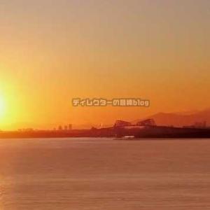 読者の皆さんへ贈ります「舞浜から見た夕日と恐竜橋と富士山の絶景」を!