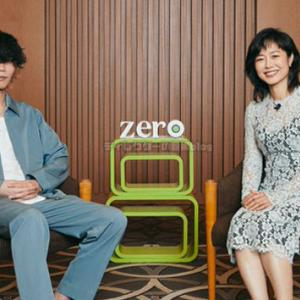 6/17「news zero」有働由美子×米津玄師の『Pale Blue』に関するインタビューをまとめてみた