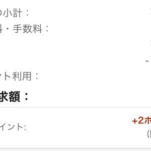 柔軟剤が85円♡♡