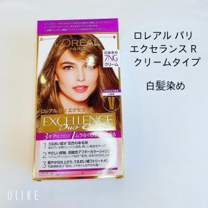 さすが美容関係企業!ロレアル パリ エクセランス R クリームタイプを試しました♪