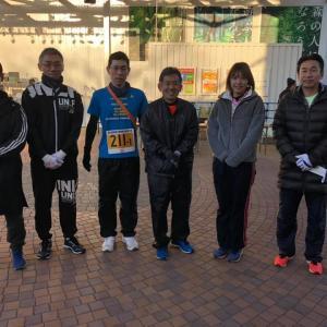第65回昭島市新春駅伝大会に参加しました