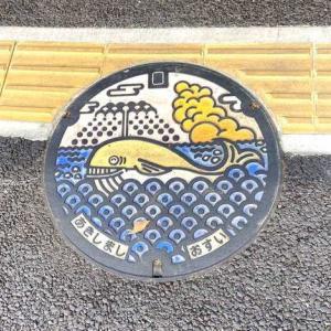 【昭島市】水が美味しいクジラの街♪9月19日(日)放送のモヤさまは昭島市です!テレビ東京午後9時~