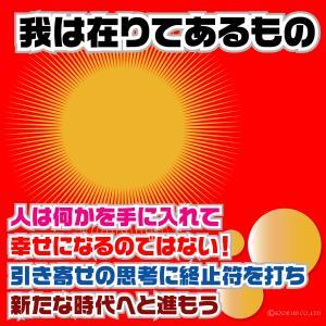 黎明塾「オンラインサロン」