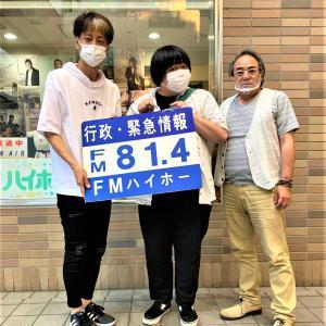 昨日の放送で言いたかったこと☆FM814「赤穂夢物語」