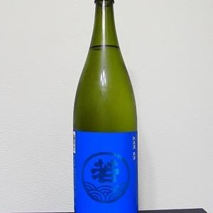 若波 純米 生酒