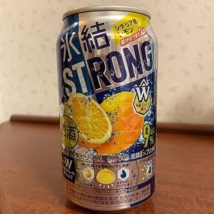 氷結 STRONG W
