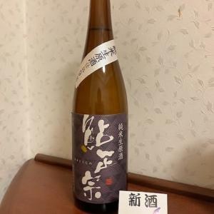 鮎正宗 純米生原酒 仕込み9号